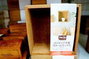 セリア・インテリア木製ウォールボックス